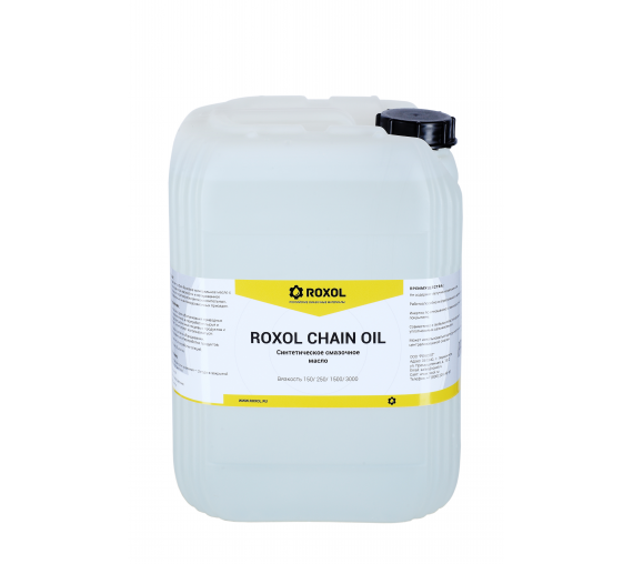 Масло ROXOL CHAIN OIL